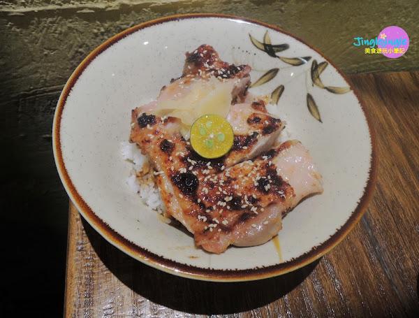 九日味噌燒肉丼專門店。隱身在復古老宅內的獨特日式料理,期間限定的日式麻糬起司燒好好吃!