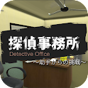 Escape from detective office
