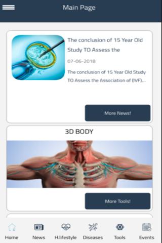 Health Encyclopedia  screenshots 1