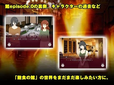 LTLサイドストーリー vol.2 screenshot 9