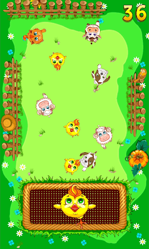 Farm for kids - screenshot