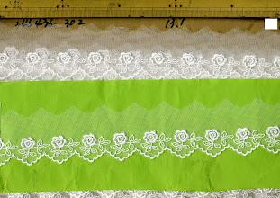 Photo: №346436-30チュールレースオフ:巾40㎜