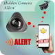 Download Hidden Camera Detector - Free Anti Spy Cam For PC Windows and Mac