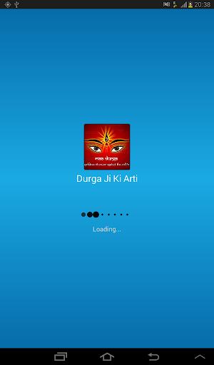 Maa Durga Ji Ki Arti