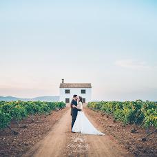 Wedding photographer Elias Gonzalez (eliasgonzalez). Photo of 10.10.2016
