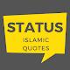 Islamic Quotes & Status (Urdu & Hindi) Download for PC Windows 10/8/7
