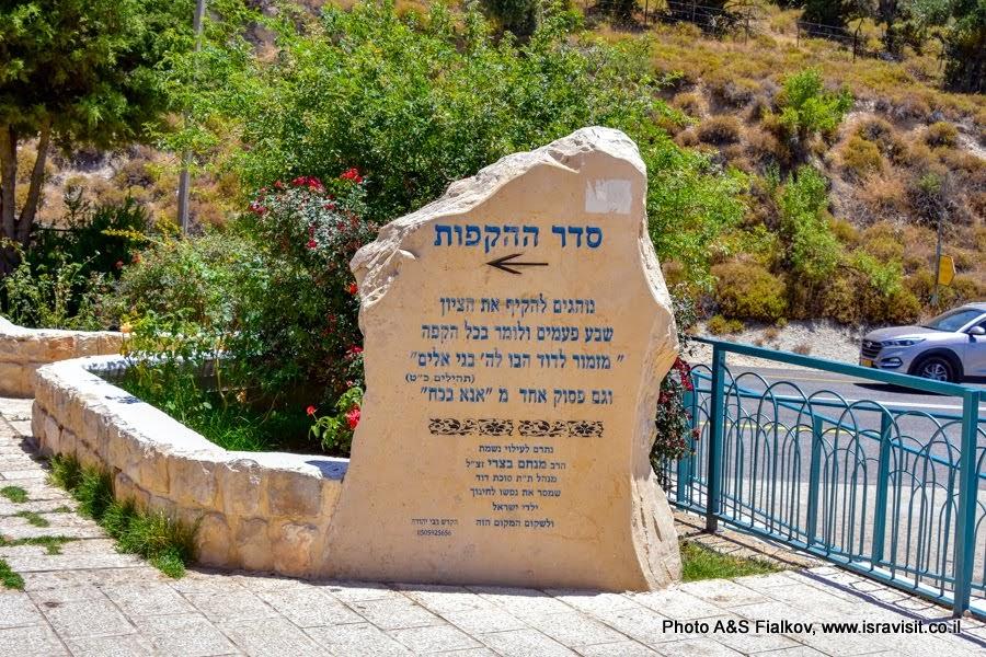 Камень указатель на могиле Раввина  Иегуды Бар Илая. Экскурсия в Израиле по еврейским Святым местам Галилеи.