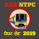 RRB NTPC Paperset with old papers 2019 Download on Windows