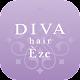 DIVA hair Eze 公式アプリ Download on Windows