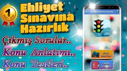 Download Ehliyet Su0131navu0131na Hazu0131rlu0131k 1.18 1