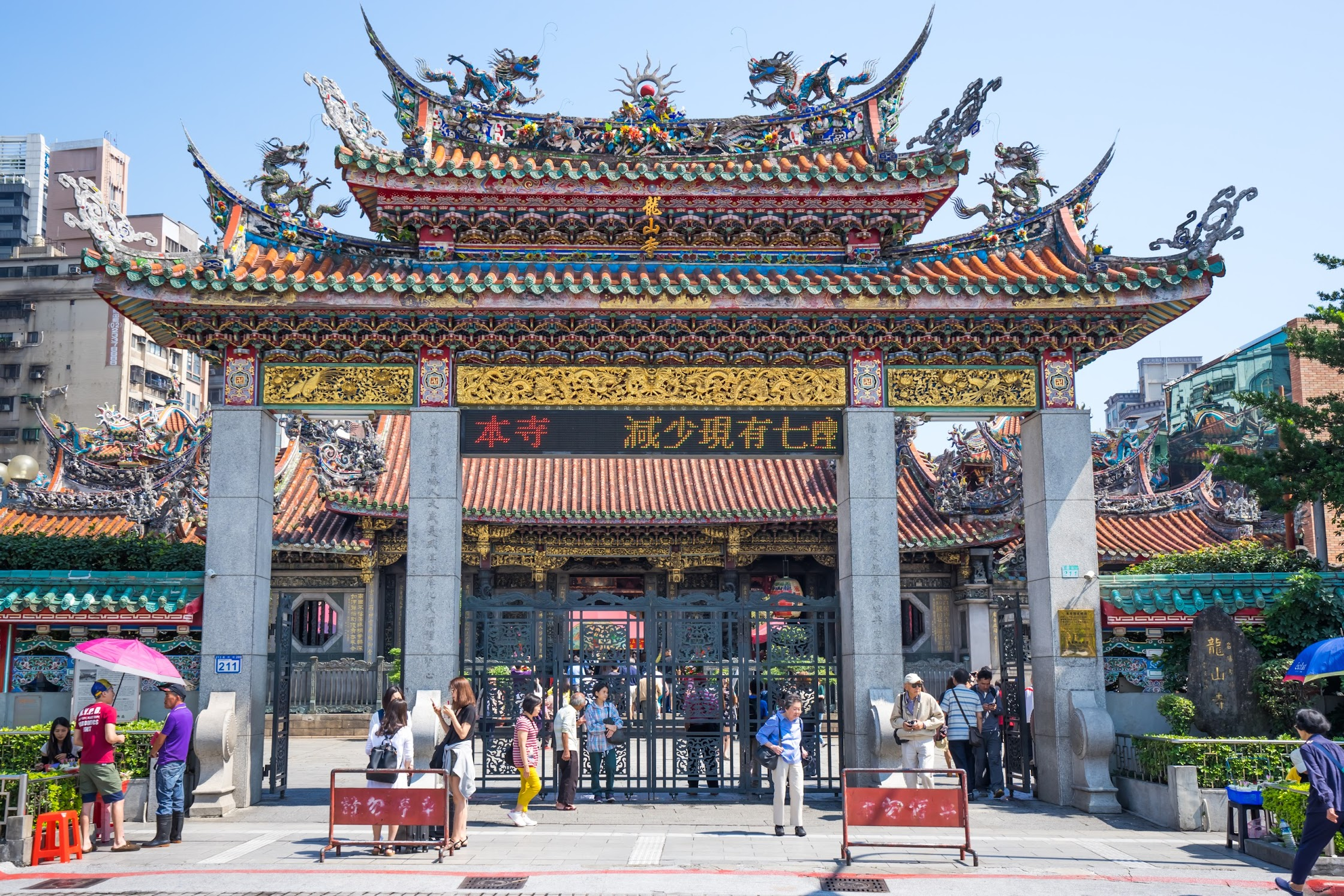 台北 龍山寺1