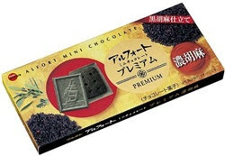アルフォートミニチョコレートプレミアム濃胡麻
