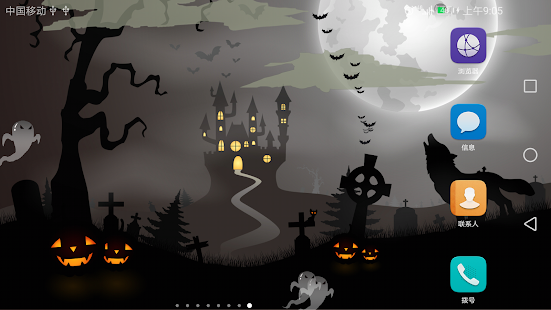 2017 Halloween Live Wallpaper - Android Apps on Google Play