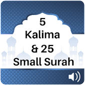 Small Surah & Kalima (Full Offline Audio)