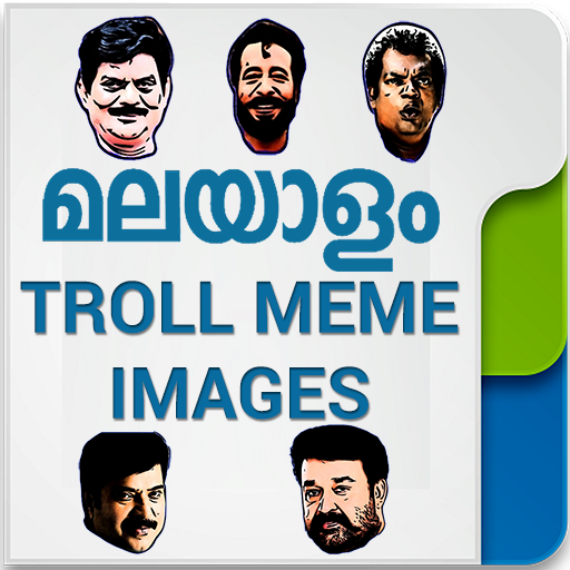 Malayalam Troll Meme Images - Apps on Google Play