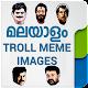 Malayalam Troll Meme Images apk