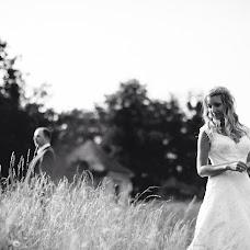 Wedding photographer Taras Tuchapskiy (Tuchapskyy). Photo of 13.03.2014