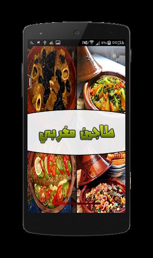وصفات شهيوات رمضان