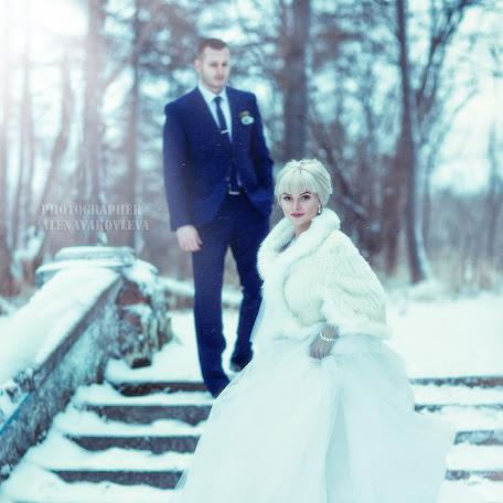 Wedding photographer Alena Yakovleva (AlenaYakovleva). Photo of 27.04.2017