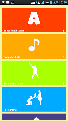 Lovely Kids Songs 英語子供の歌