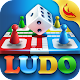 Download Ludo Comfun- Ludo Online Game For PC Windows and Mac