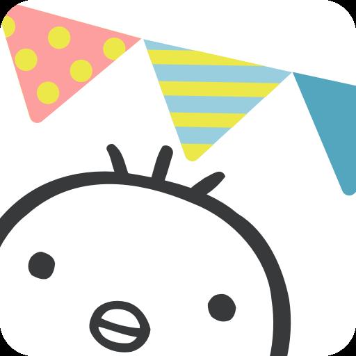 まいにちのひよこクラブ Babyアルバム【無料】月齢に合うシャッターチャンスお知らせ&写真整理アプリ