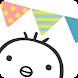 ひよこクラブ公式‐まいひよ:妊娠中~2才まで赤ちゃんの貴重な「今」撮り逃しなしのBabyアルバム - Androidアプリ