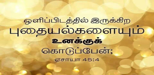 Bible Words Wallpaper Tamil Hd Bible Quote Tamil On Windows Pc Download Free 1 0 Com Biblewordswallpapertamil Biblewallpapertamil