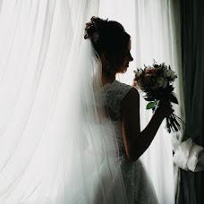 Wedding photographer Stas Avramchik (StFotoPro). Photo of 10.08.2018