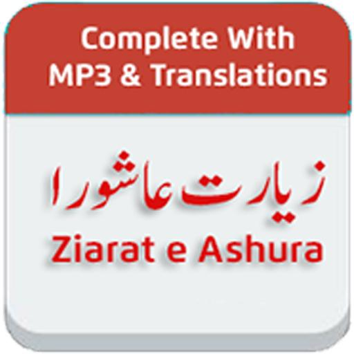Ziarat e Ashura With Audios and Translation - Apps on Google