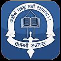 Sundar Gutka (Damdami Taksal) icon