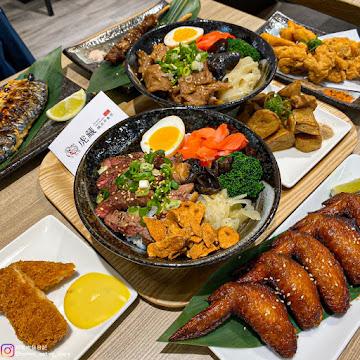 虎藏燒肉丼食所-新竹民族店