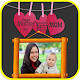 Mothers Day Photo Frames apk