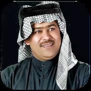 اغاني رعد الناصري بدون انترنت 2020