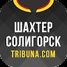 ru.sports.shahter