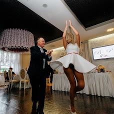 Wedding photographer Pavel Pervushin (Perkesh). Photo of 14.02.2018