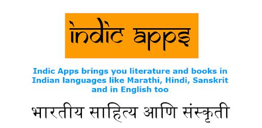 Gautam Buddha Books In Marathi बदध सहतय Apps On