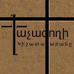 Րաֆֆի - Խաչագողի Հիշատակարանը Icon