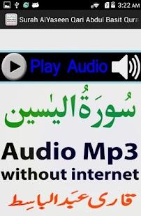 Surah abdul rahman sudais rahman qari download mp3 al