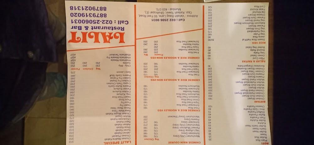 Lalit Bar & Restaurant menu 2