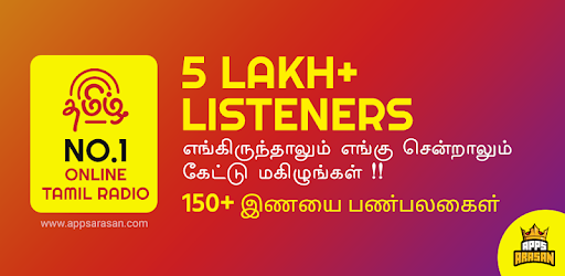 All Tamil FM Radio Stations Online Tamil FM Songs - Apps on Google Play