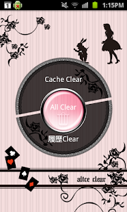 Alice Clear -Cache and History- screenshot thumbnail