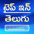 Type in Telugu apk