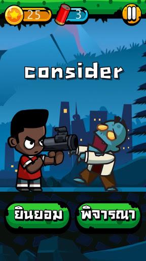 TOEIC Zombie - เกมทายศัพท์ โทอิค  screenshots 1