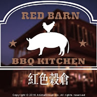紅色穀倉美式餐廳 Red Barn BBQ Kitchen