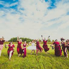 Wedding photographer Elya Butuzova (ElkaButuzova). Photo of 14.09.2017