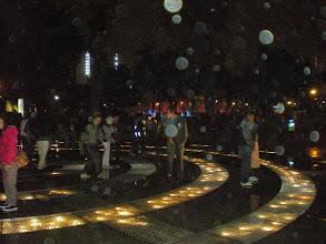 Photo: Labyrinth at Parque de la Reserva in Lima