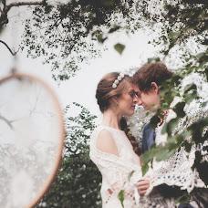 Wedding photographer Nikita Stakheev (stalsys). Photo of 23.02.2018