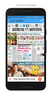 E-PAPER | ALL IN ONE E-PAPER | ONE DOT - náhled
