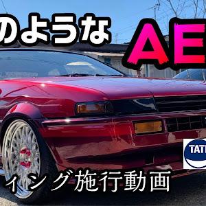 スプリンタートレノ AE86のカスタム事例画像 NoB@ぺすろくさんの2020年03月28日10:18の投稿